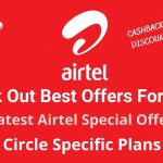 How To Check Best Offers on Airtel Number | Latest Airtel Special Offers